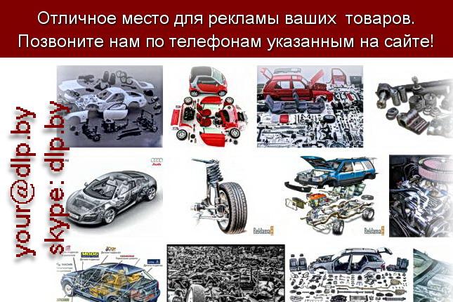 Запрос: «авто мото», рубрика: Мотоциклы