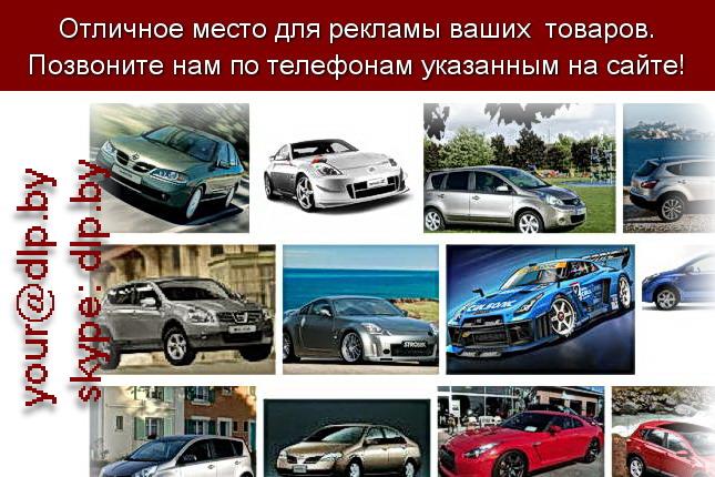 Запрос: «авто на запчасти», рубрика: Автозапчасти