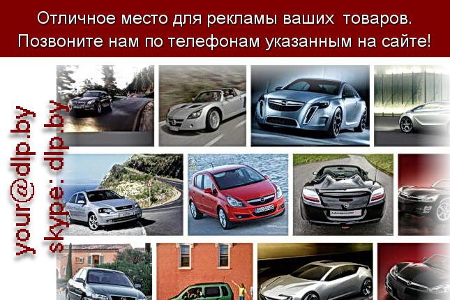 Запрос: «авто ниссан», рубрика: Марки легковых автомобилей