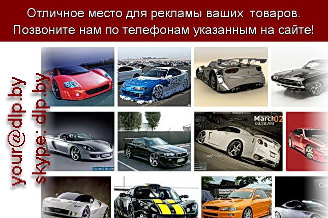 Запрос: «авто рено», рубрика: Марки грузовых автомобилей