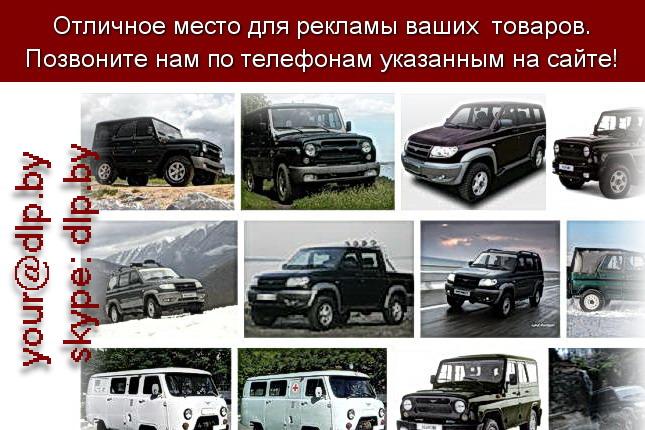 Запрос: «авто тойота», рубрика: Марки грузовых автомобилей