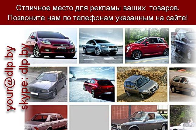 Запрос: «авто уаз», рубрика: Марки грузовых автомобилей