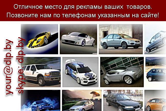 Запрос: «авто фиат», рубрика: Марки легковых автомобилей