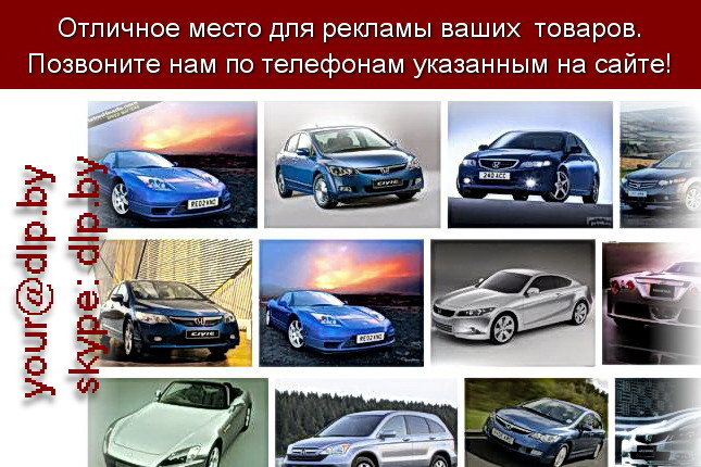 Запрос: «авто форд», рубрика: Марки грузовых автомобилей