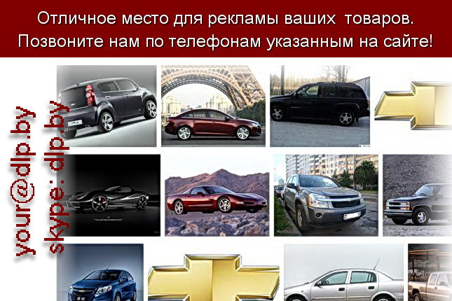 Запрос: «авто чери», рубрика: Марки легковых автомобилей