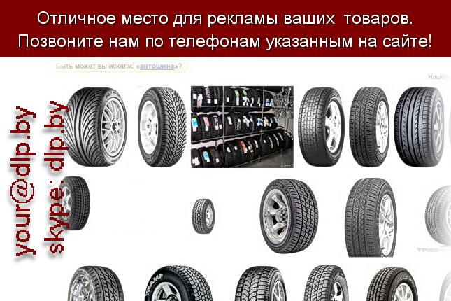 Запрос: «авто шевроле», рубрика: Марки легковых автомобилей