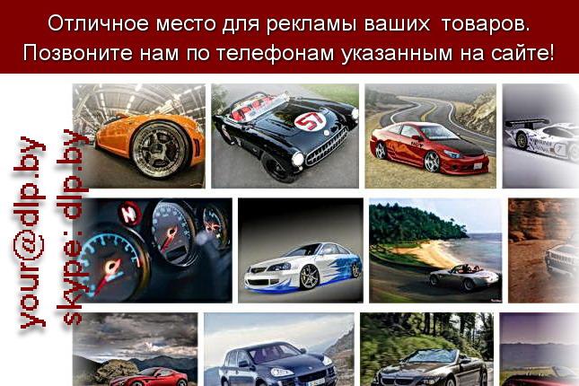 Запрос: «авто шкода», рубрика: Марки легковых автомобилей