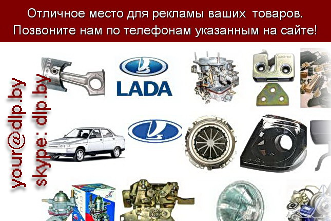 Запрос: «автозапчасти бу», рубрика: Автозапчасти