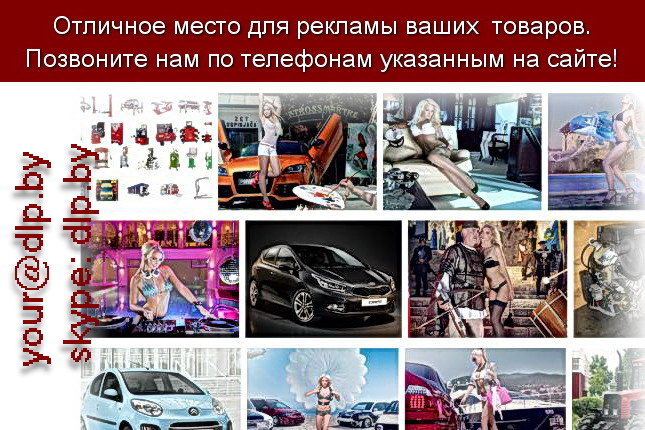 Запрос: «автомобили», рубрика: Автомобили