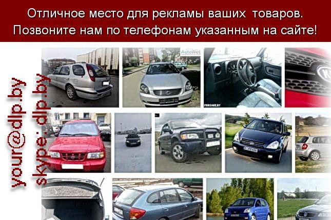 Запрос: «автомобили 2012», рубрика: Автомобили