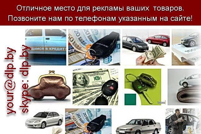 Запрос: «автомобили ауди», рубрика: Марки легковых автомобилей