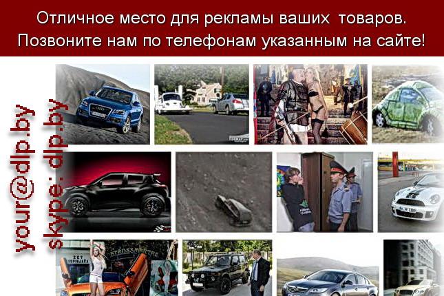 Запрос: «автомобили ваз», рубрика: Марки легковых автомобилей