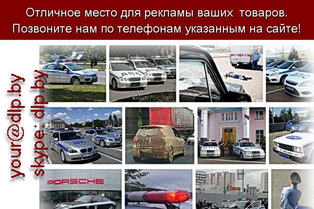 Запрос: «автомобили газ», рубрика: Марки грузовых автомобилей