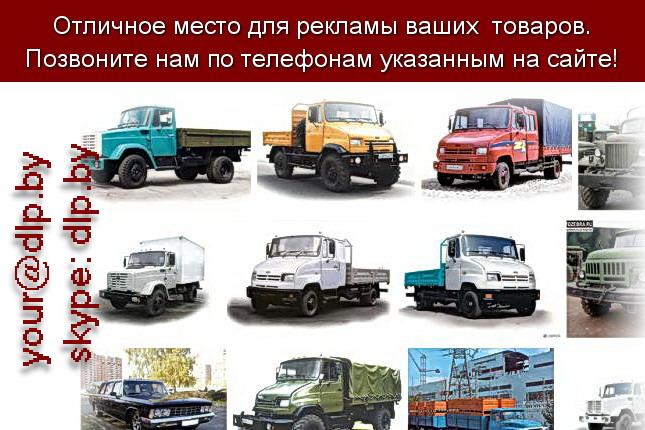 Запрос: «автомобили гибдд», рубрика: Экзамены, ГАИ