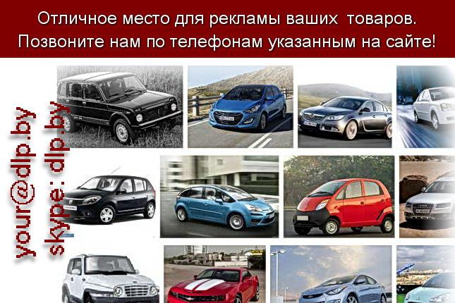 Запрос: «автомобили зил», рубрика: Марки грузовых автомобилей