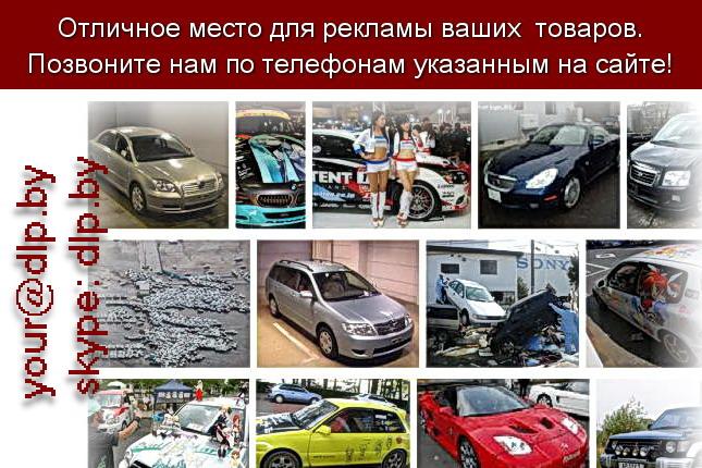 Запрос: «автомобили и цены», рубрика: Автомобили