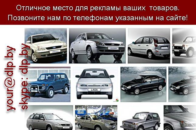 Запрос: «автомобили киа», рубрика: Марки легковых автомобилей