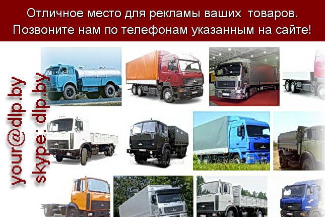 Запрос: «автомобили лада», рубрика: Марки легковых автомобилей