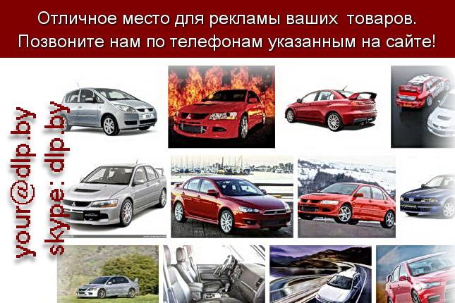 Запрос: «автомобили мерседес», рубрика: Марки грузовых автомобилей