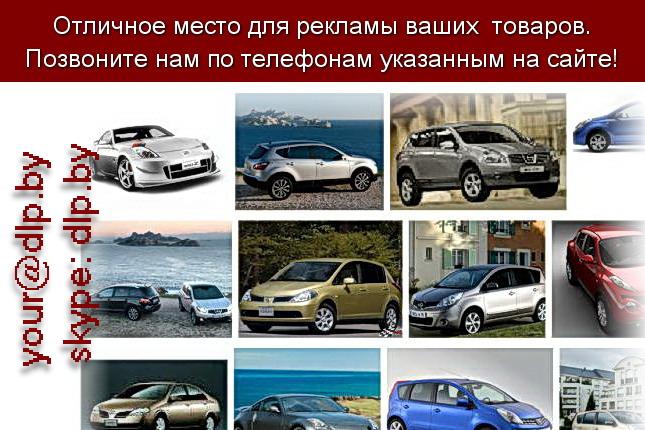 Запрос: «автомобили мицубиси», рубрика: Марки легковых автомобилей