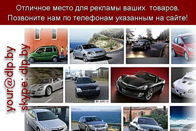Запрос: «автомобили ниссан», рубрика: Марки легковых автомобилей