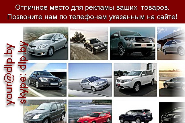 Запрос: «автомобили ситроен», рубрика: Марки легковых автомобилей