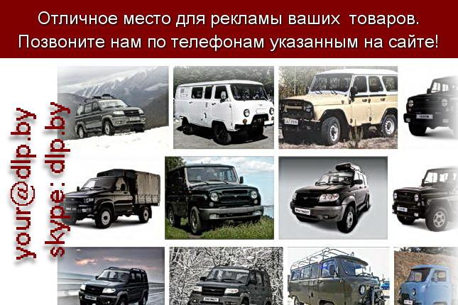 Запрос: «автомобили тойота», рубрика: Марки грузовых автомобилей