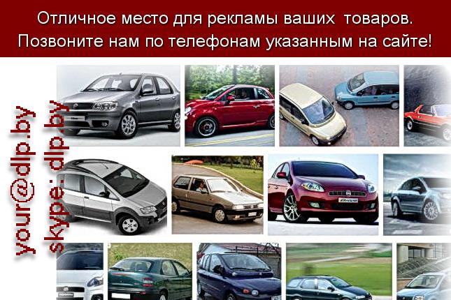 Запрос: «автомобили уаз», рубрика: Марки грузовых автомобилей