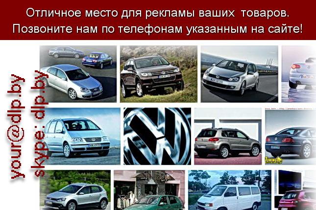 Запрос: «автомобили фиат», рубрика: Марки легковых автомобилей