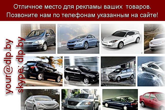 Запрос: «автомобили форд», рубрика: Марки грузовых автомобилей