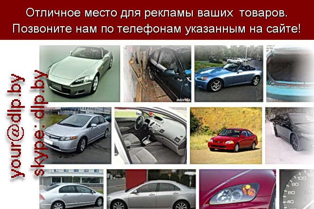 Запрос: «автомобили хендай», рубрика: Марки грузовых автомобилей