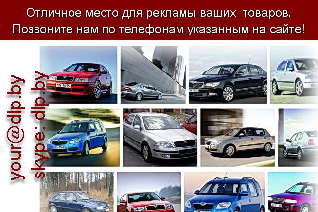Запрос: «автомобили шевроле», рубрика: Марки легковых автомобилей