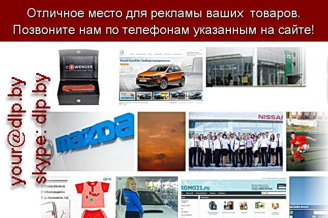 Запрос: «автосалон ваз», рубрика: Автосалоны