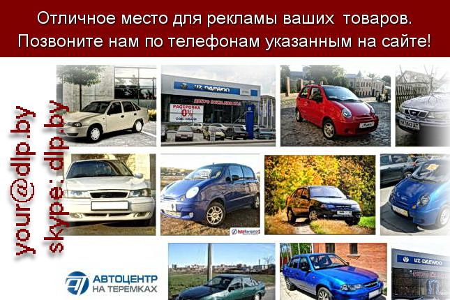Запрос: «автосалон дон», рубрика: Автосалоны