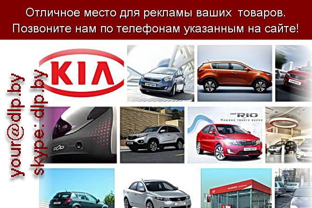 Запрос: «автосалон дэу», рубрика: Автосалоны