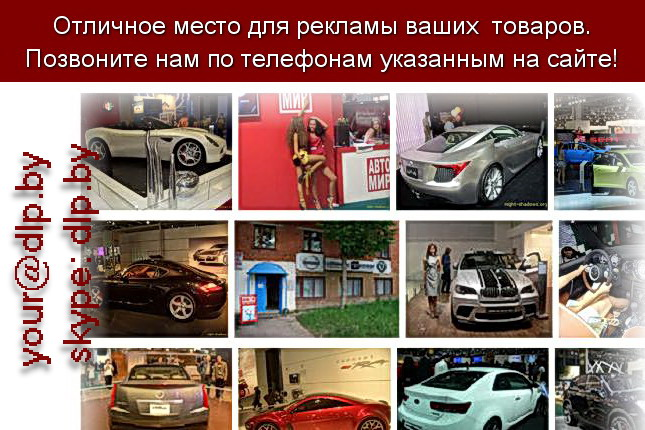 Запрос: «автосалон киа», рубрика: Автосалоны