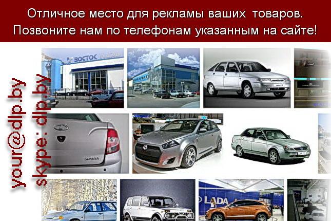 Запрос: «автосалон крокус», рубрика: Автосалоны
