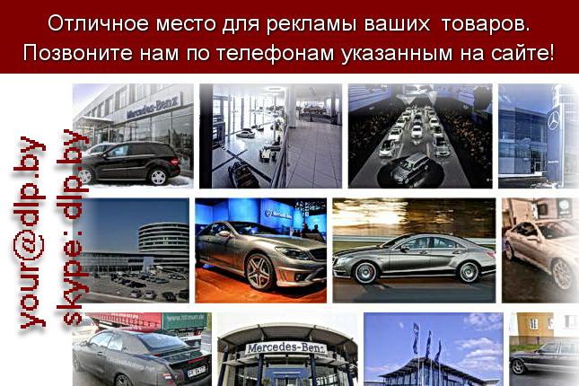 Запрос: «автосалон мазда», рубрика: Автосалоны