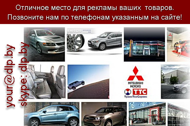 Запрос: «автосалон мерседес», рубрика: Автосалоны