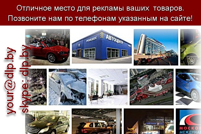Запрос: «автосалон мицубиси», рубрика: Автосалоны