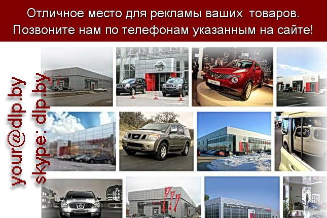 Запрос: «автосалон моторс», рубрика: Автосалоны