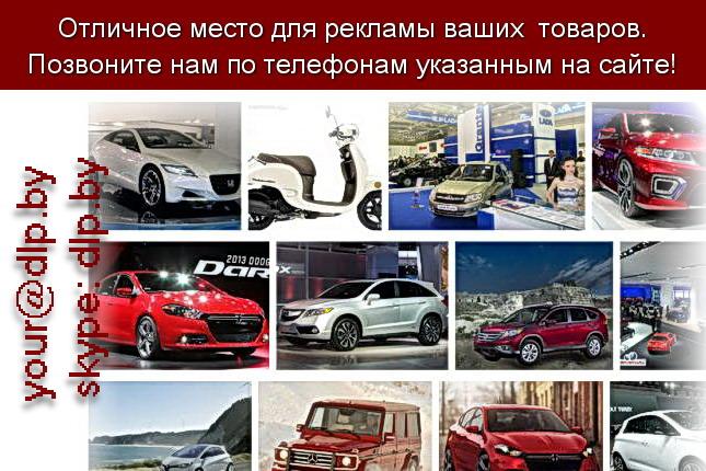Запрос: «автосалон ниссан», рубрика: Автосалоны