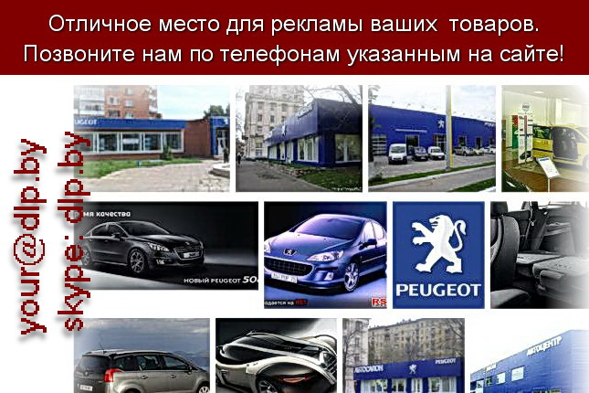 Запрос: «автосалон опель», рубрика: Автосалоны
