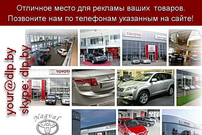 Запрос: «автосалон ситроен», рубрика: Марки легковых автомобилей