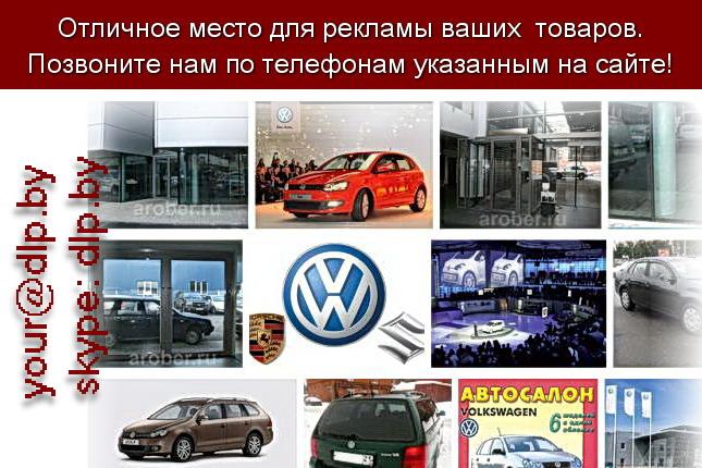 Запрос: «автосалон тойота», рубрика: Автосалоны