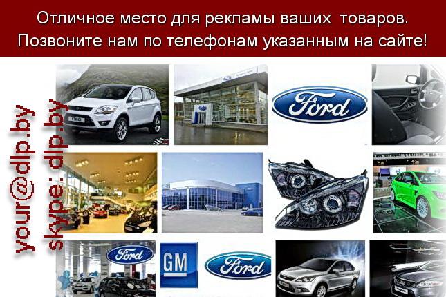 Запрос: «автосалон фольксваген», рубрика: Автосалоны