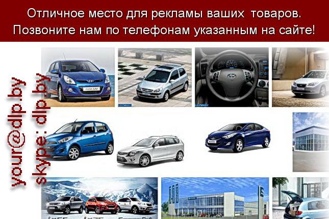 Запрос: «автосалон форд», рубрика: Автосалоны