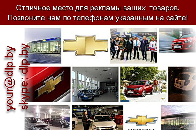 Запрос: «автосалон хундай», рубрика: Автосалоны