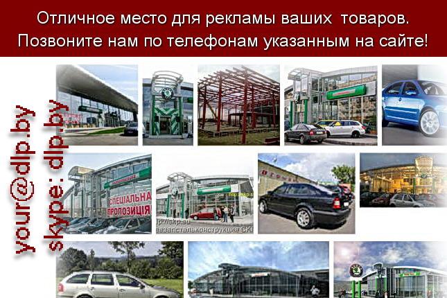 Запрос: «автосалон шевроле», рубрика: Автосалоны