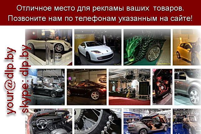 Запрос: «автосалон шкода», рубрика: Автосалоны